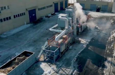 Bioenergy Concept Ablative Fast Pyrolysis Plant