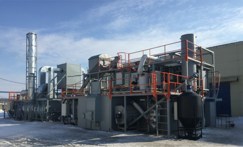 Ablative Fast Pyrolysis Plant front